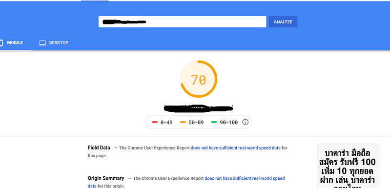 cdn test 1 result page insights